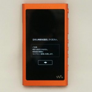NW-A55 SONY ソニー ウォークマン  中古保証書付き67